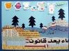 Eva - Morocco