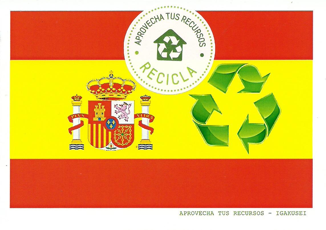 Igakusei - Spain